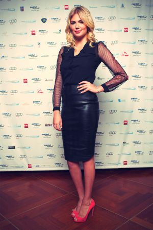Kate Upton attends Cantor Fitzgerald & BGC Partners