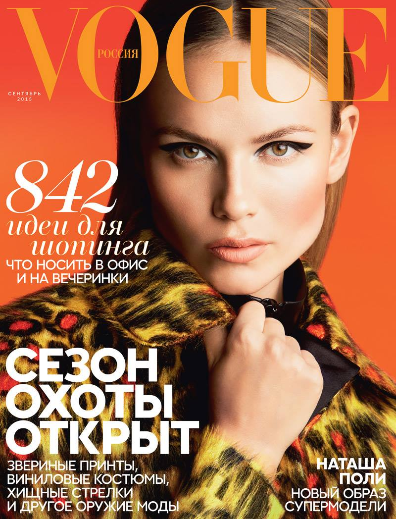 Natasha Poly by Patrick Demarchelier for Vogue Russia