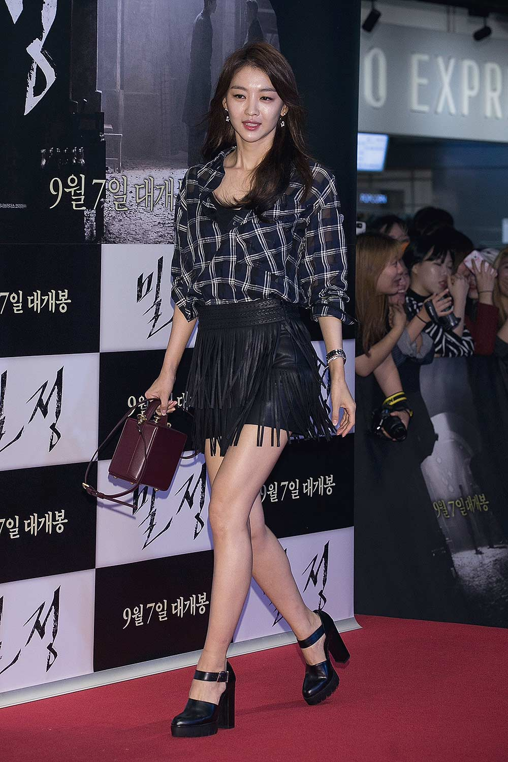 Jang Hee-Jin attends the VIP screening for 'The Age Of Shadows'